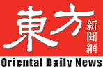 Others - Oriental Daily